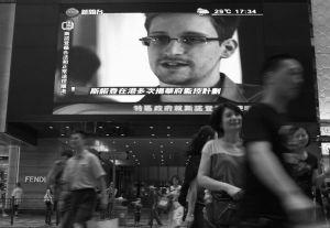APTOPIX Hong Kong NSA Surveillance