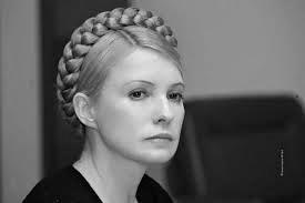 Proceso Timoschenko. afp