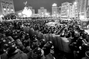 Antidisturbios en la Plaza de la Independencia