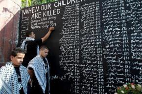 Nombres de los 287 niños muertos hasta ahora en Gaza / Twitter