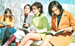 Mujeres en Irán antes de la revolución de 1979 / elimperiodedes.wordpress.com