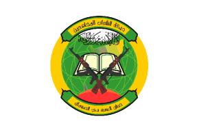 Logo Al-Shabab
