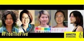 Free the five / Amnistía Internacional