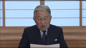 El emperador Akihito en su discurso televisado. Captura de Youtube.